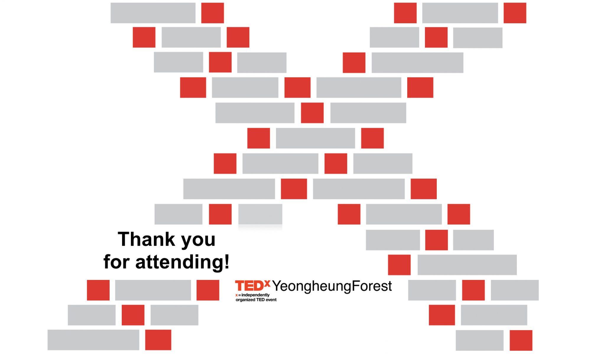 TedxYeongheungForest